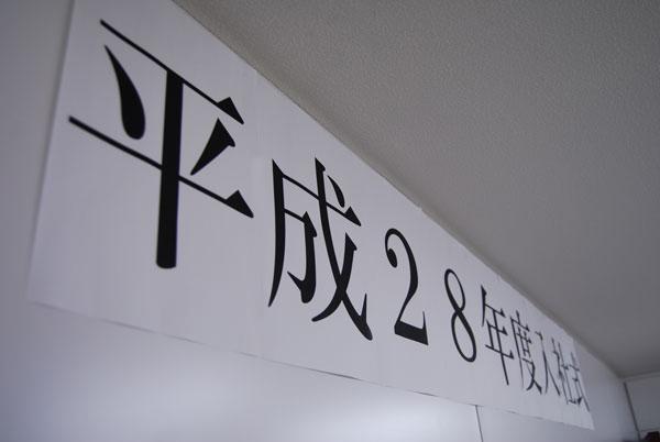 20160401-1-2