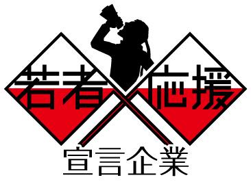 wako_w-ouen-logo-w30